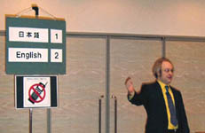 Jakob Nielsen speaks in Tokyo; sign lists language channels for simultaneous translations